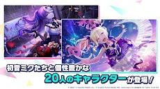 プロジェクトセカイ カラフルステージ! feat. 初音ミクのおすすめ画像4