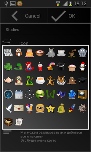 Add Reminder 1.68 Screenshots 8