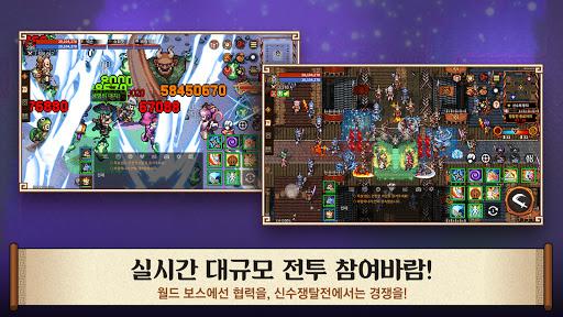 ubc14ub78cuc758ub098ub77c: uc5f0 1.8.317 screenshots 23