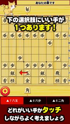 ねこ将棋〜盤上ねこの一手〜のおすすめ画像2