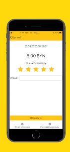 Такси Город – онлайн заказ такси 7