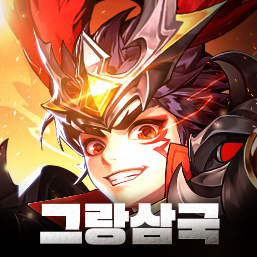 """You and me, the """"Grand Three Kingdoms"""" new longevity/update/coupon benefits are qualifying! ★Benefit check: https://cafe.naver.com/samgukyz/109154"""
