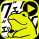 PLAYHERA   - eスポーツのマストアプリ!-