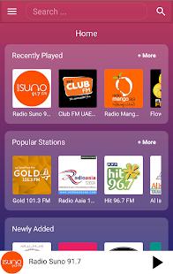 A2Z Malayalam FM Radio