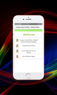 Ruqyah Mp3 Offline : Sheikh Mishary Rashid Alafasy 7.0 screenshots 1