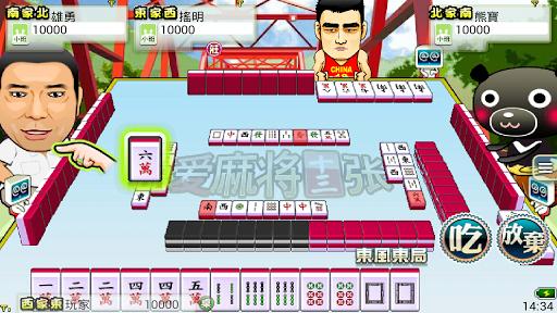 iTW Mahjong 13 (Free+Online)  screenshots 10