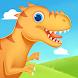 ダイナソーパーク - 車に乗ってジュラ紀の化石を発掘しよう! - Androidアプリ