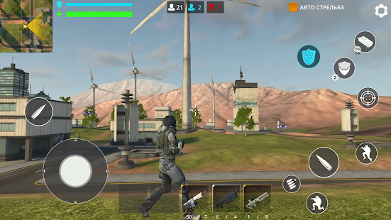Frag Fire: Free Offline Battle Royale & Shooting Screenshot