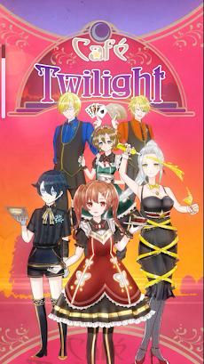 Café Twilight Liteのおすすめ画像2