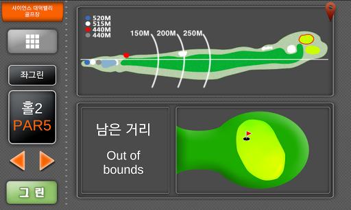 gmap screenshot 2