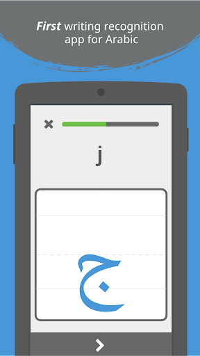 Write It! Arabic 3.1.11 screenshots 1