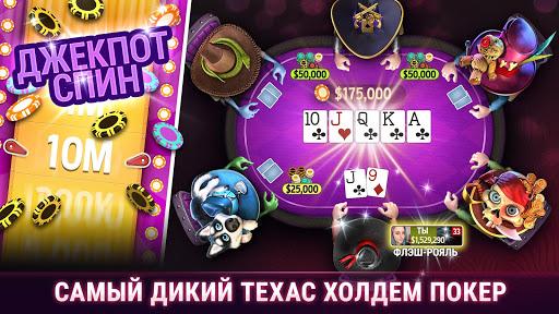 Покер онлайн губернатор как играть в настольное казино с рулеткой