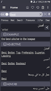 English Arabic Dictionary 8.3.2