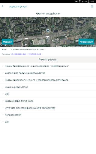 INVITRO  Screenshots 15