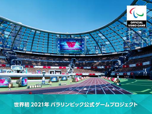 THE PEGASUS DREAM TOUR  screenshots 1