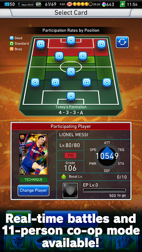 PES CARD COLLECTION apktram screenshots 4