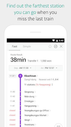 KakaoMetro - Subway Navigation  Screenshots 3
