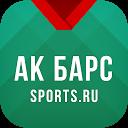 Sports.ru – всё о ХК «Ак Барс»