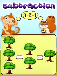 Math Games - math games for children - learn math Screenshot