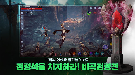 ubbf8ub9744 android2mod screenshots 6