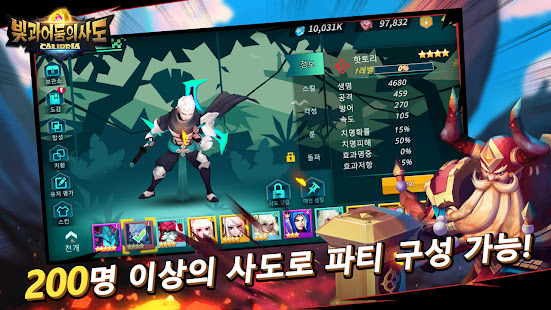 How to hack Calibria Crystal Guardians KR for android free