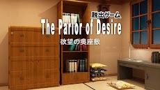 脱出ゲーム The parlor of desireのおすすめ画像5