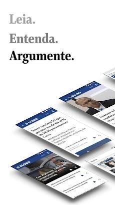 O Globoのおすすめ画像1