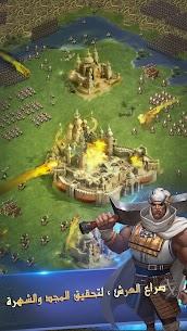 Desert Conquests Mod Apk-  Arab Legend (Unlimited Money) 2