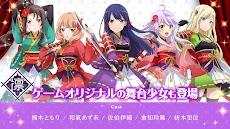少女 歌劇 レヴュースタァライト -Re LIVE-のおすすめ画像5