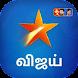 Star Vijay TV Serial - Hindi Vijay Hint