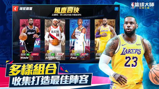 NBAu7c43u7403u5927u5e2b - Carmelo Anthonyu91cdu78c5u4ee3u8a00 3.8.0 screenshots 3