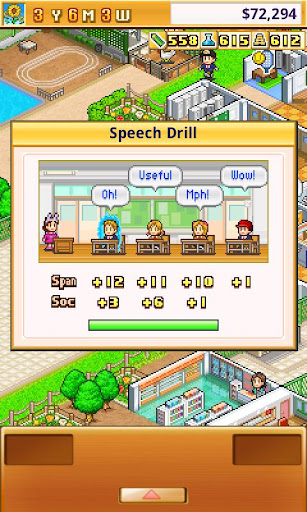 Pocket Academy android2mod screenshots 6