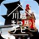 ガンダムファクトリー YOKOHAMA 公式アプリ