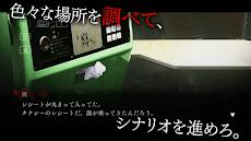 犬鳴村〜残響〜のおすすめ画像2