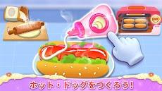 リトルパンダ:おいしいパン屋さんのおすすめ画像3