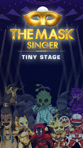 The Mask Singer - Tiny Stage  screenshots 1