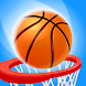 Basketball Clash: Basket Stars 2K'21 - Androidアプリ