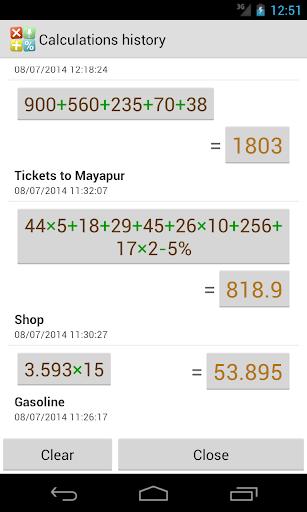 multi-screen voice calculator screenshot 2