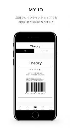 Theoryのおすすめ画像3