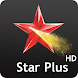Star Plus Serials,Colors TV-Hotstar HD Tips 2021