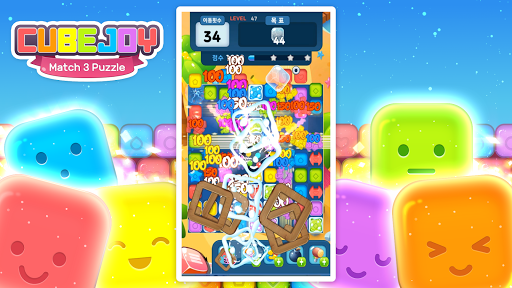 Cube Joy screenshot 2