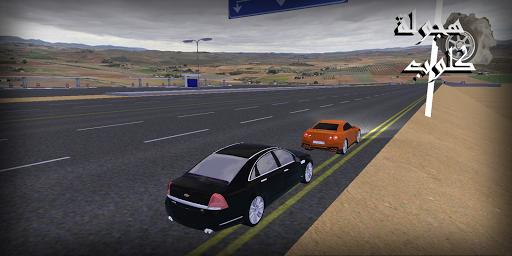 Drift Club apkdebit screenshots 6