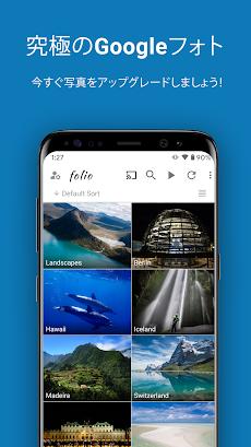 pixFolio  -  Google フォトのフォトギャラリーとアップローダーのおすすめ画像1