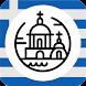 ✈ Greece Travel Guide Offline