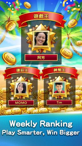 u9ebbu96c0 u795eu4f86u4e5fu9ebbu96c0 (Hong Kong Mahjong) Apkfinish screenshots 6