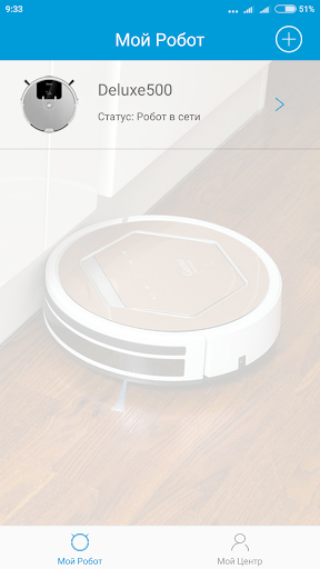 GENIO ROBOT 2.3.4 Screenshots 1