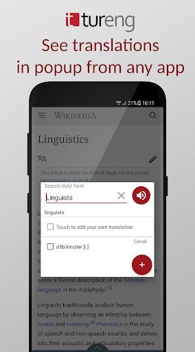 Tureng Vocabulary Notebook modavailable screenshots 2