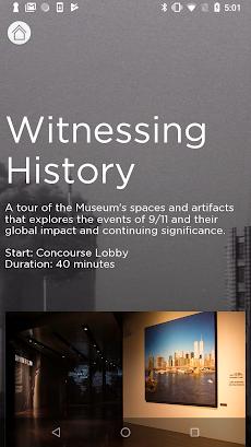 9/11 博物館オーディオガイドのおすすめ画像4