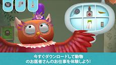 Little Fox Animal Doctorのおすすめ画像5