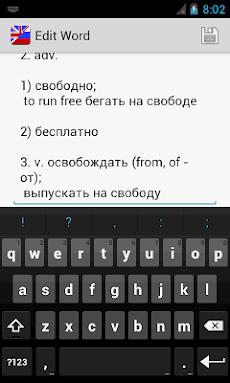 Vvs English Russian Dictionaryのおすすめ画像3